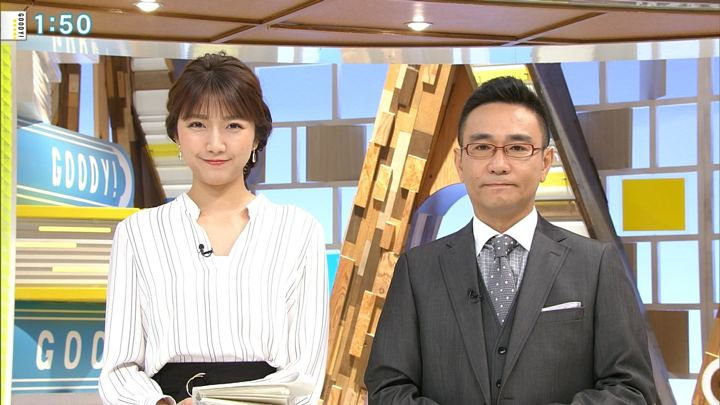 2018年06月13日三田友梨佳の画像01枚目