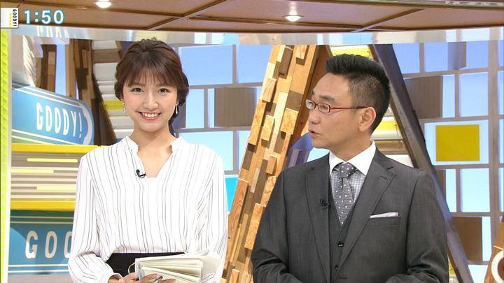 2018年06月13日三田友梨佳の画像02枚目