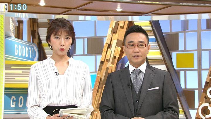 2018年06月13日三田友梨佳の画像03枚目