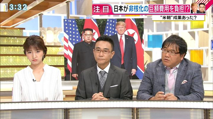 2018年06月13日三田友梨佳の画像12枚目