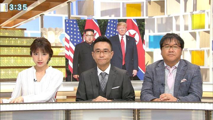 2018年06月13日三田友梨佳の画像13枚目