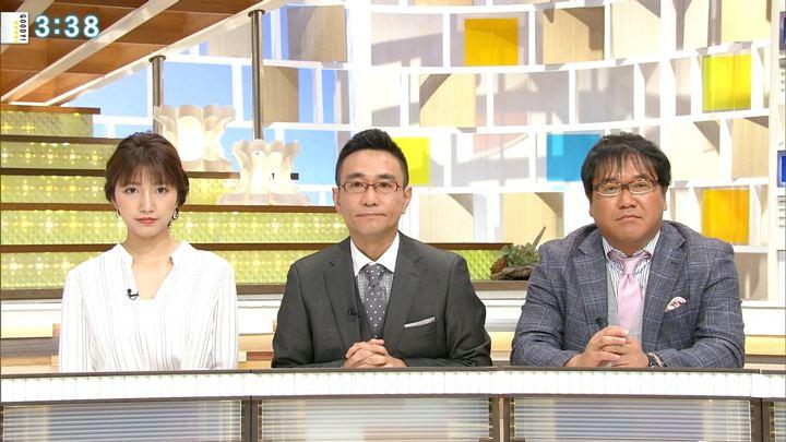 2018年06月13日三田友梨佳の画像14枚目