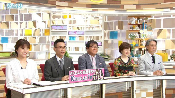 2018年06月13日三田友梨佳の画像16枚目