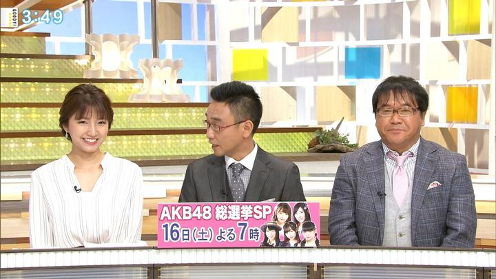 2018年06月13日三田友梨佳の画像17枚目