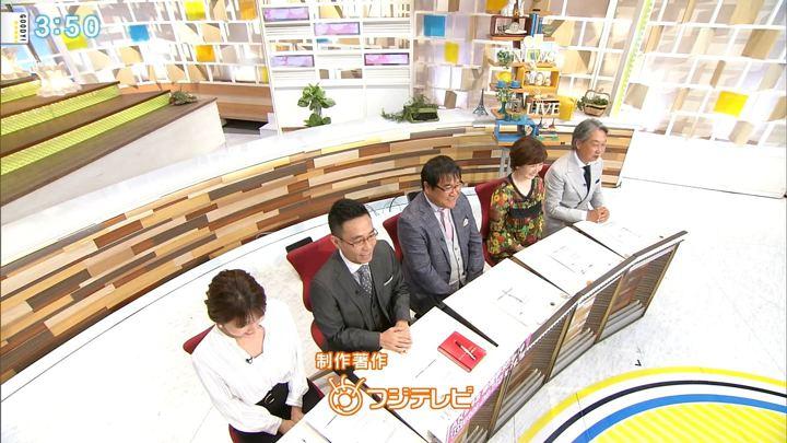 2018年06月13日三田友梨佳の画像21枚目