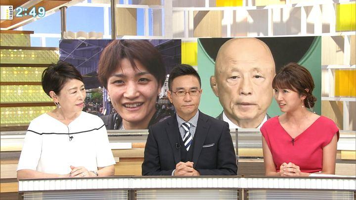2018年06月14日三田友梨佳の画像06枚目