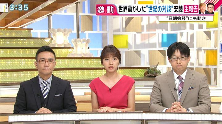 2018年06月14日三田友梨佳の画像10枚目
