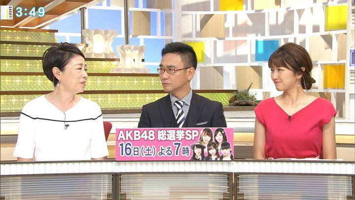 2018年06月14日三田友梨佳の画像14枚目