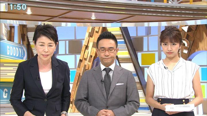 三田友梨佳 直撃LIVE グッディ! (2018年06月18日放送 12枚)