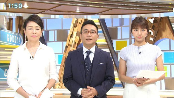 2018年06月19日三田友梨佳の画像01枚目