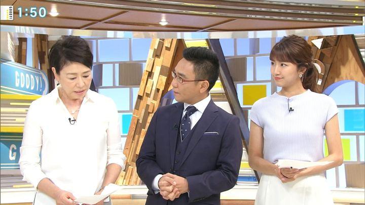 2018年06月19日三田友梨佳の画像03枚目