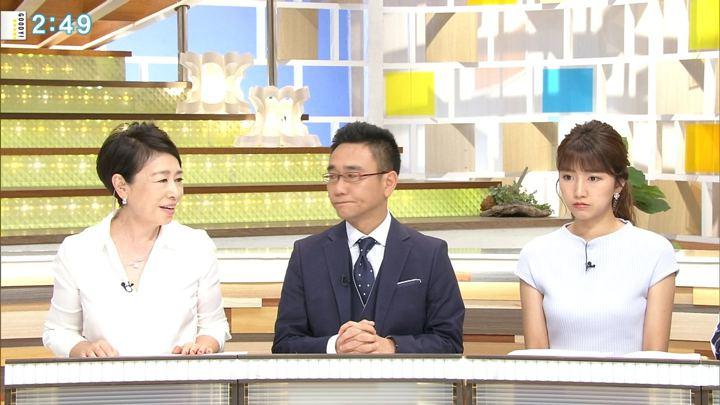 2018年06月19日三田友梨佳の画像09枚目