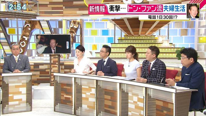 2018年06月19日三田友梨佳の画像10枚目