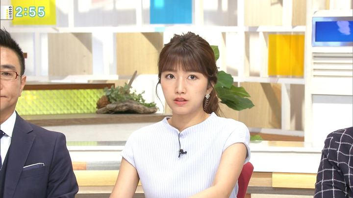 2018年06月19日三田友梨佳の画像12枚目