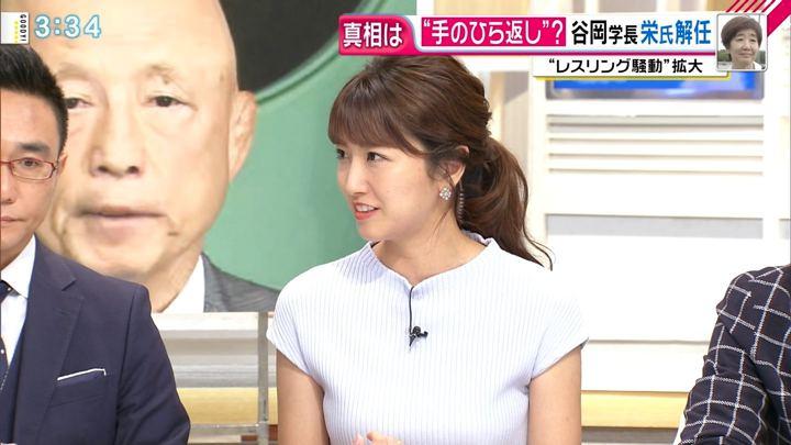 2018年06月19日三田友梨佳の画像21枚目
