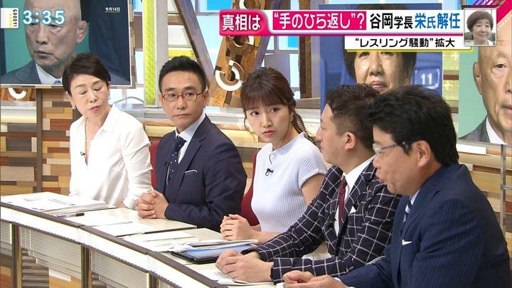 2018年06月19日三田友梨佳の画像22枚目