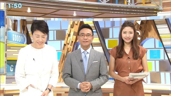 2018年06月20日三田友梨佳の画像01枚目