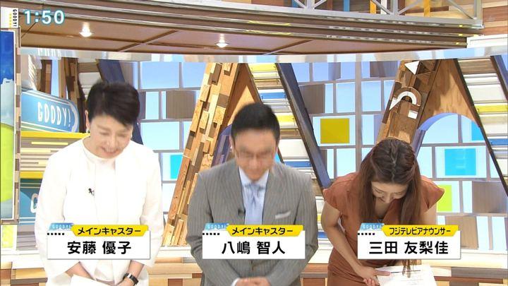 2018年06月20日三田友梨佳の画像02枚目