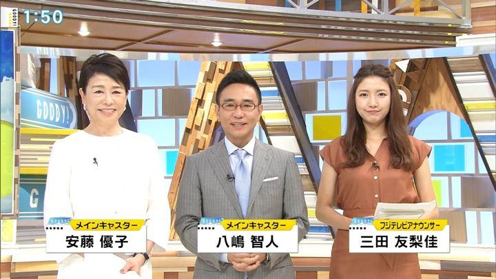 2018年06月20日三田友梨佳の画像03枚目