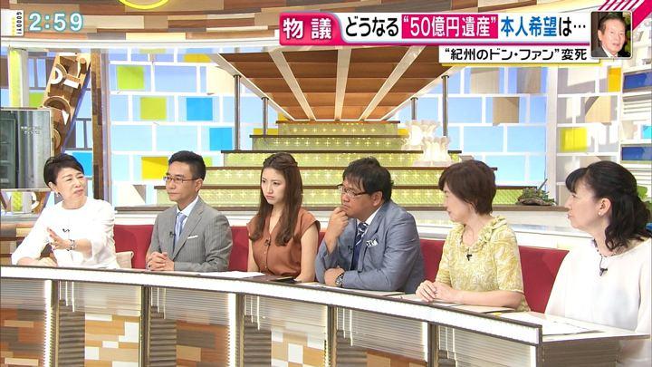 2018年06月20日三田友梨佳の画像11枚目