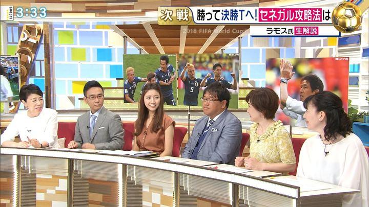 2018年06月20日三田友梨佳の画像14枚目