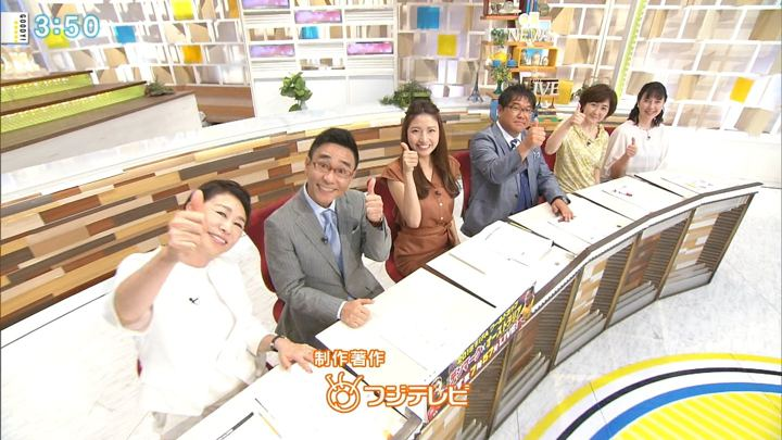 2018年06月20日三田友梨佳の画像19枚目