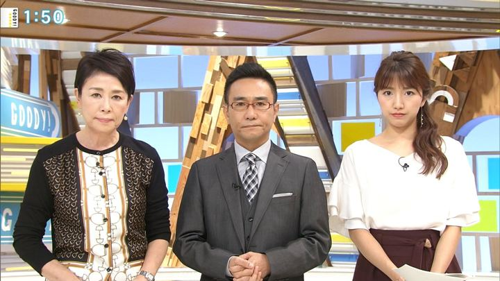 2018年06月21日三田友梨佳の画像04枚目