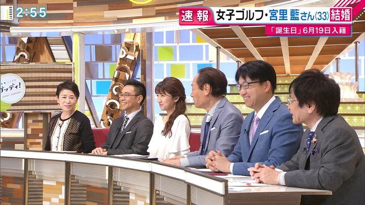 2018年06月21日三田友梨佳の画像10枚目
