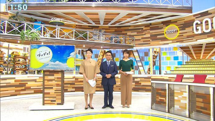2018年06月22日三田友梨佳の画像01枚目