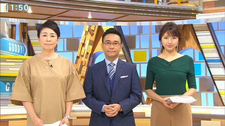 2018年06月22日三田友梨佳の画像02枚目