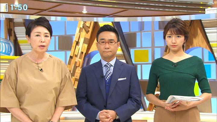 2018年06月22日三田友梨佳の画像04枚目