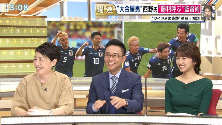 2018年06月22日三田友梨佳の画像14枚目