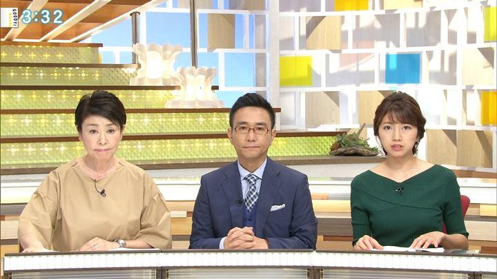 2018年06月22日三田友梨佳の画像16枚目