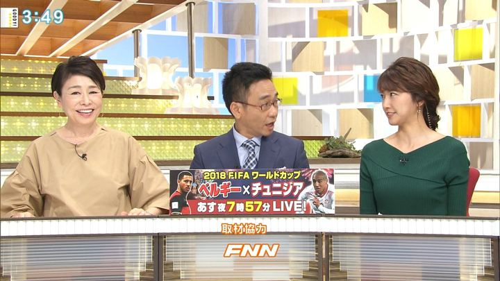 2018年06月22日三田友梨佳の画像17枚目