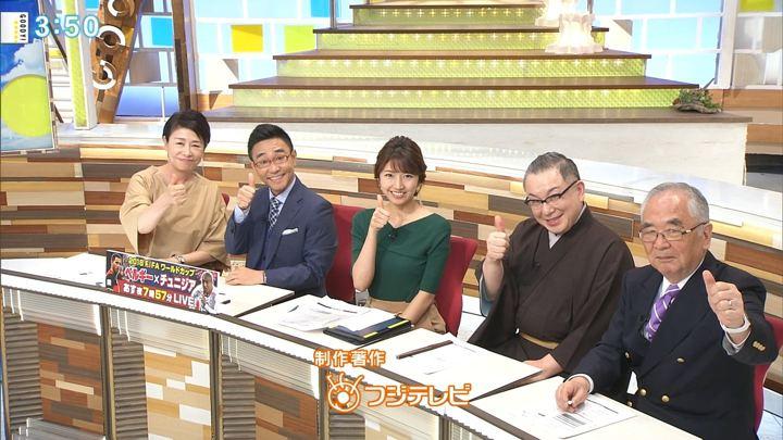 2018年06月22日三田友梨佳の画像19枚目