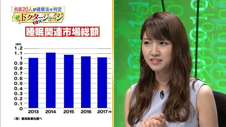 2018年06月24日三田友梨佳の画像32枚目