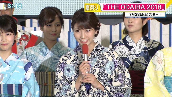 三田友梨佳 直撃LIVE グッディ! (2018年06月25日放送 22枚)