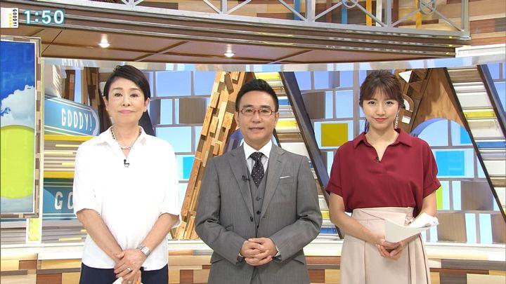 2018年06月26日三田友梨佳の画像01枚目