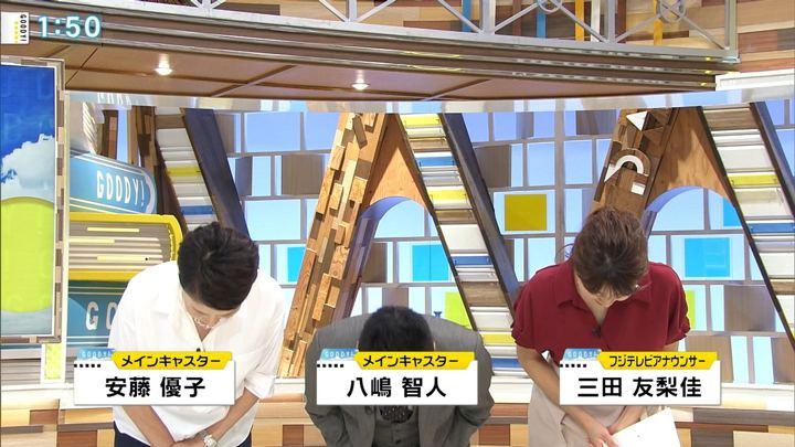 2018年06月26日三田友梨佳の画像02枚目