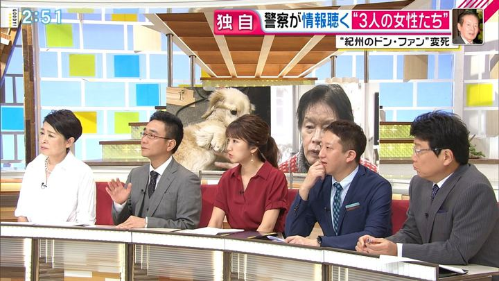 2018年06月26日三田友梨佳の画像08枚目