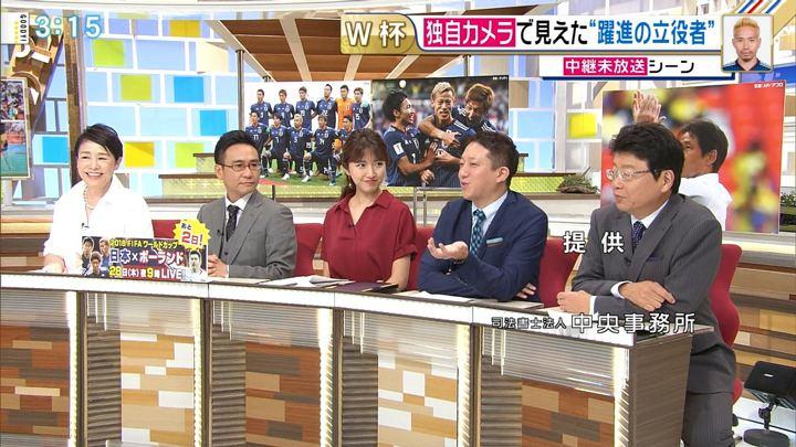 2018年06月26日三田友梨佳の画像09枚目
