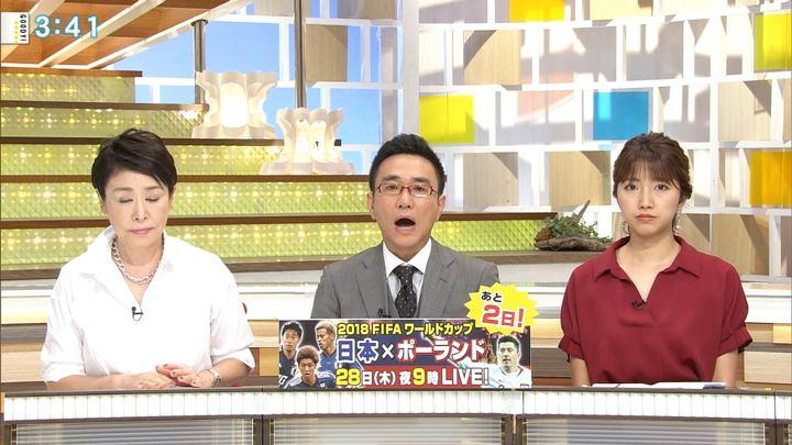 2018年06月26日三田友梨佳の画像13枚目