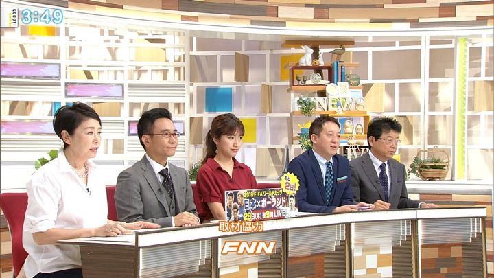 2018年06月26日三田友梨佳の画像14枚目