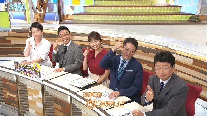 2018年06月26日三田友梨佳の画像16枚目