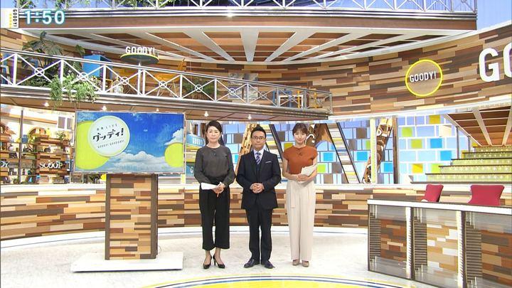 2018年06月27日三田友梨佳の画像01枚目