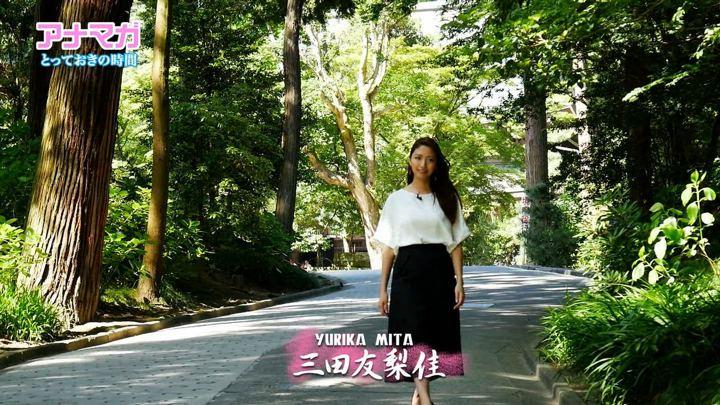 2018年06月27日三田友梨佳の画像22枚目