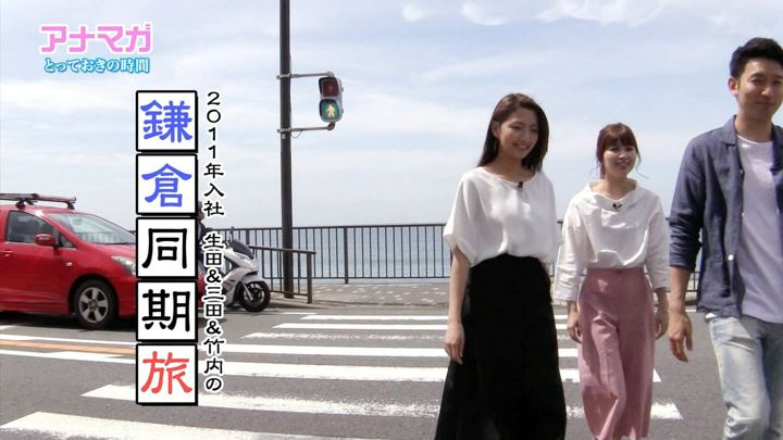 2018年06月27日三田友梨佳の画像27枚目