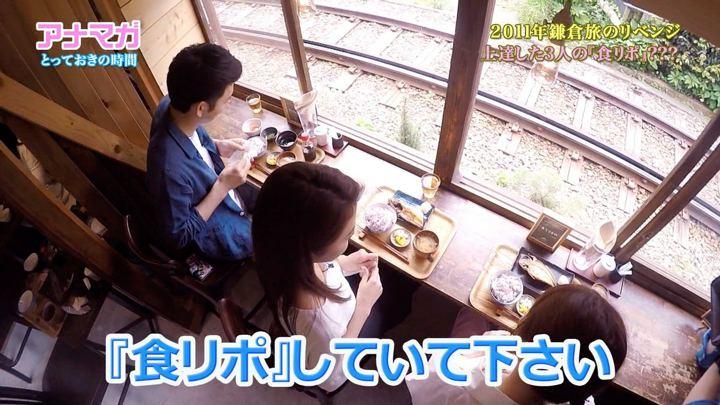 2018年06月27日三田友梨佳の画像29枚目