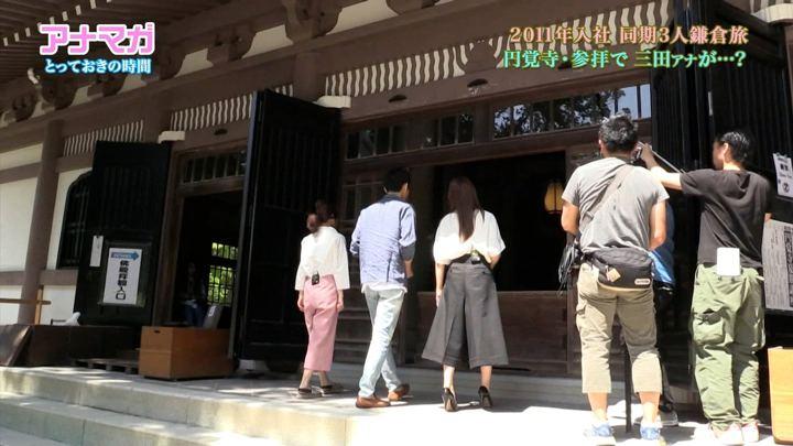 2018年06月27日三田友梨佳の画像42枚目