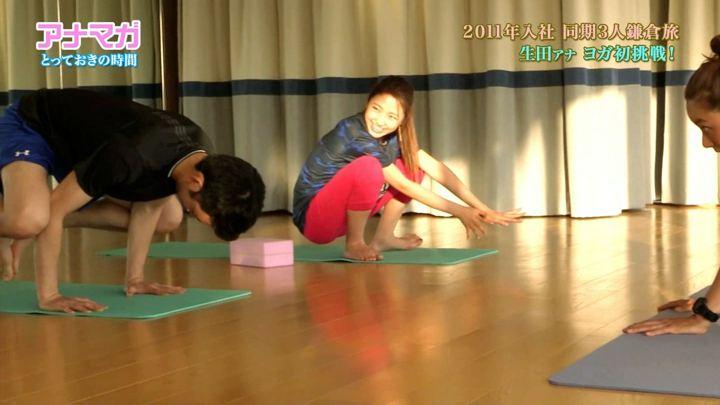 2018年06月27日三田友梨佳の画像58枚目